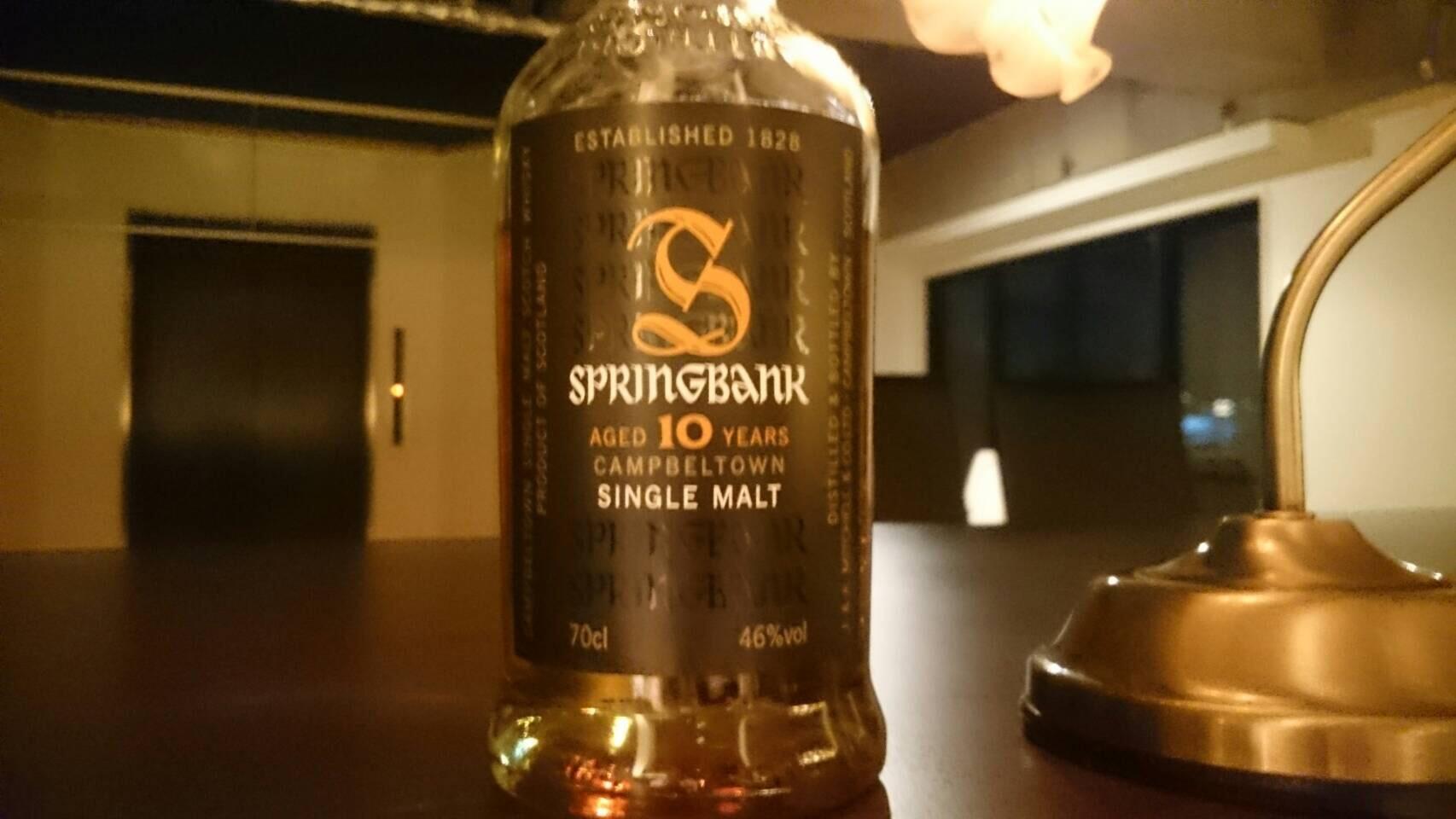 ウィスキー:SPRINGBANK