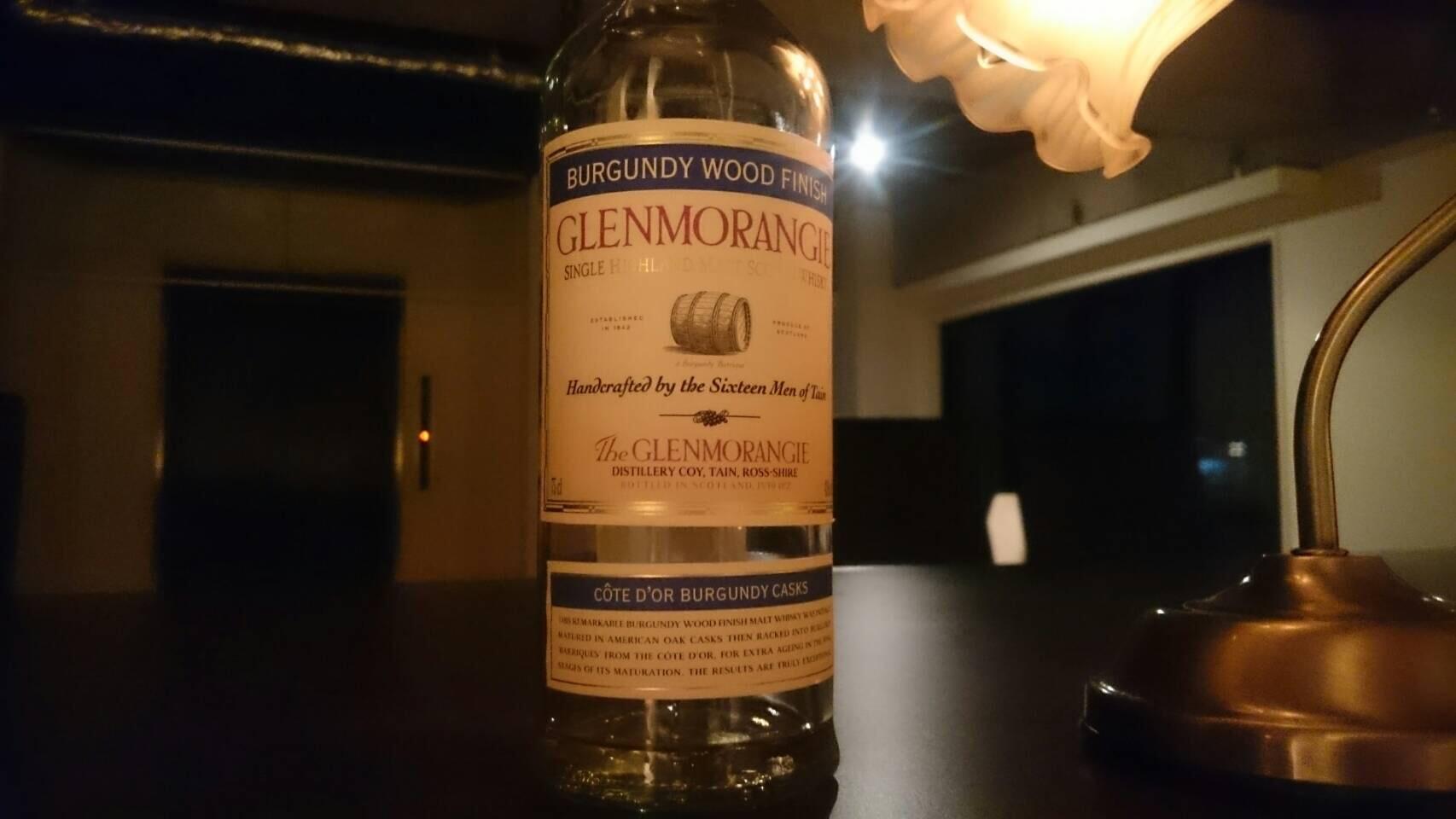 ウイスキー:GLENMORANGIE