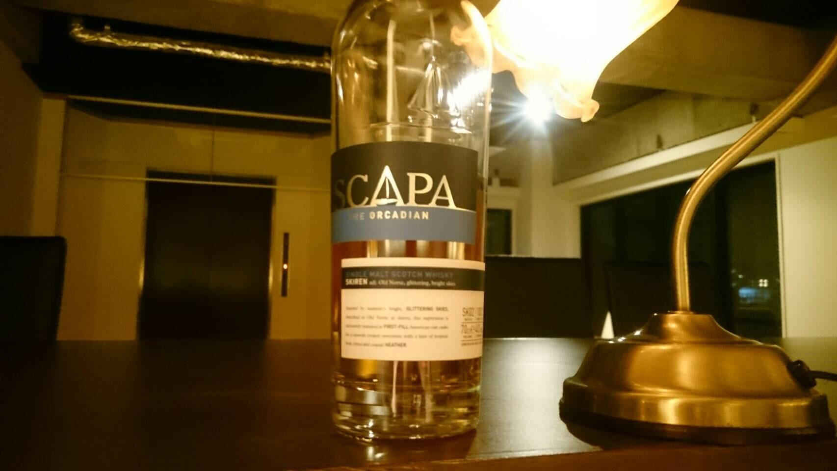ウイスキー:SCAPA