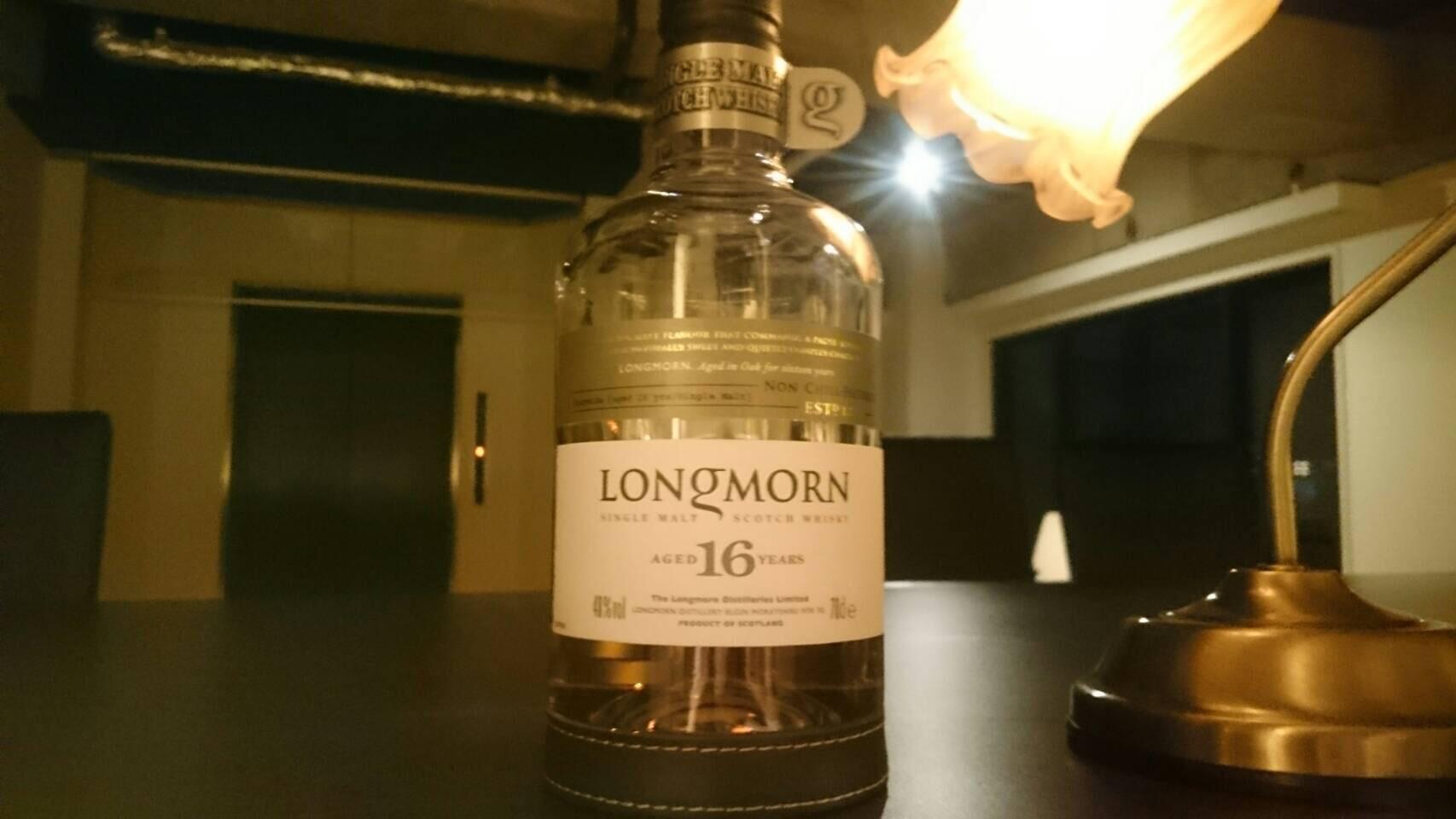 ウイスキー:LONGMORN