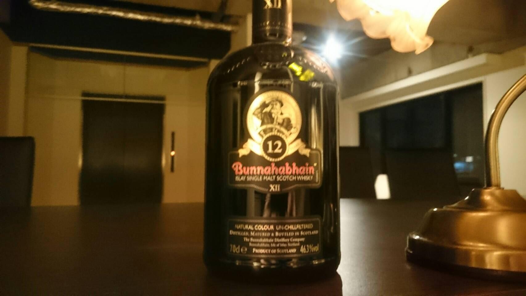 ウイスキー:Bunnahabhain