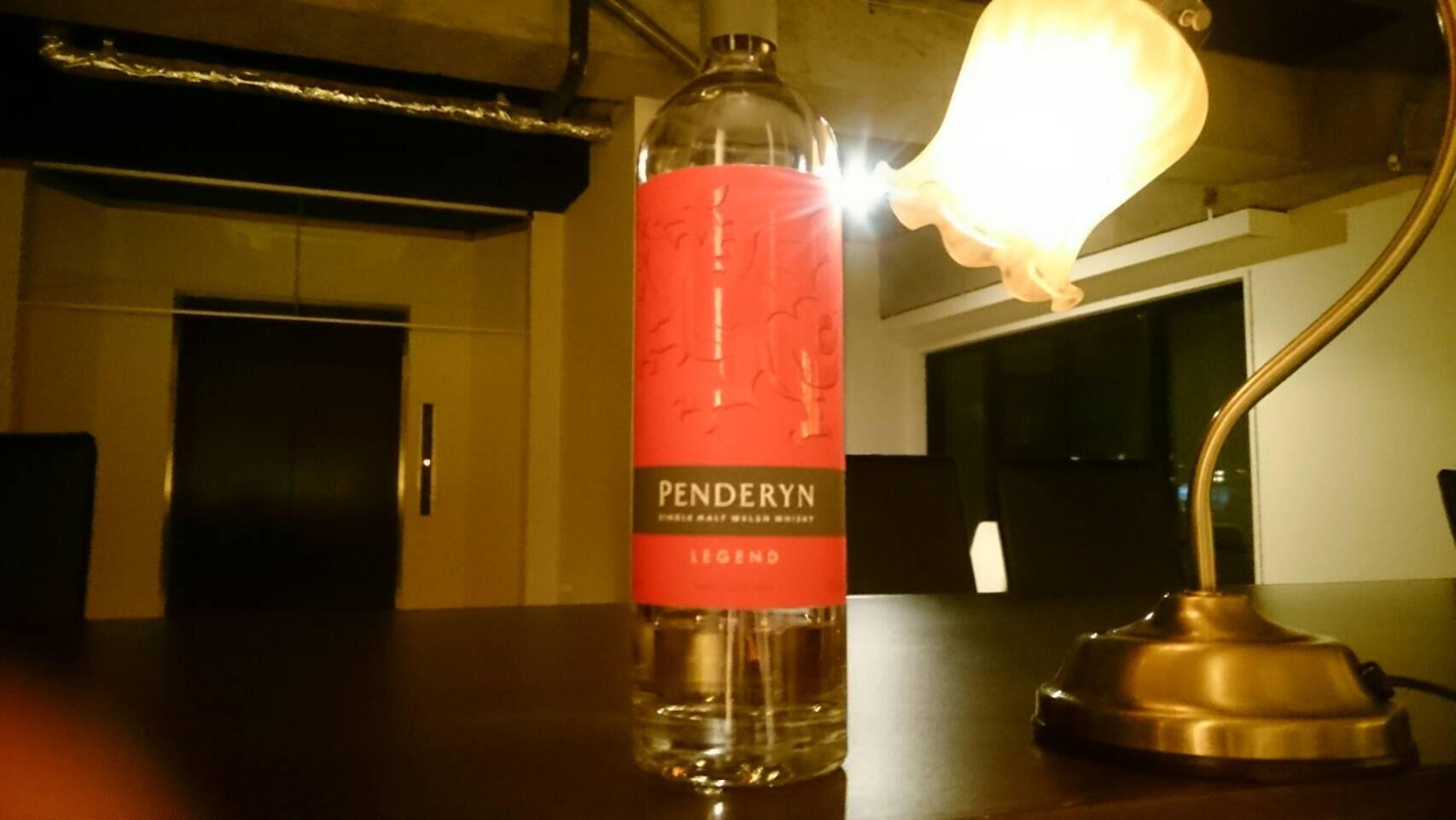 ウイスキー:PENDERYN