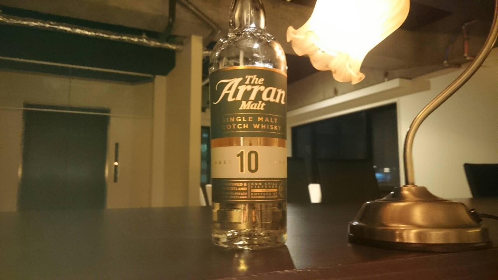 ウイスキー:Arran Malt