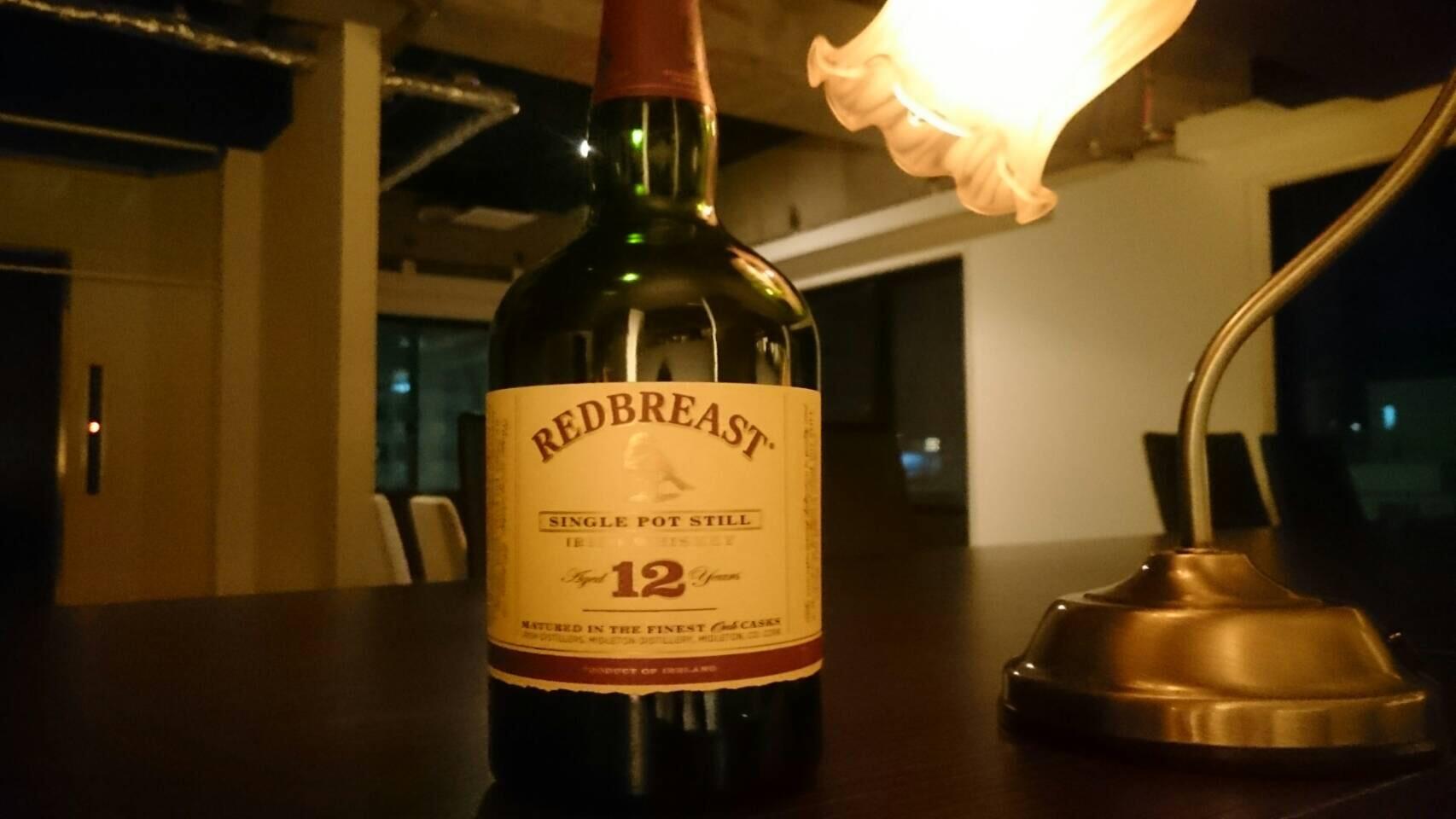 ウイスキー:REDBREAST