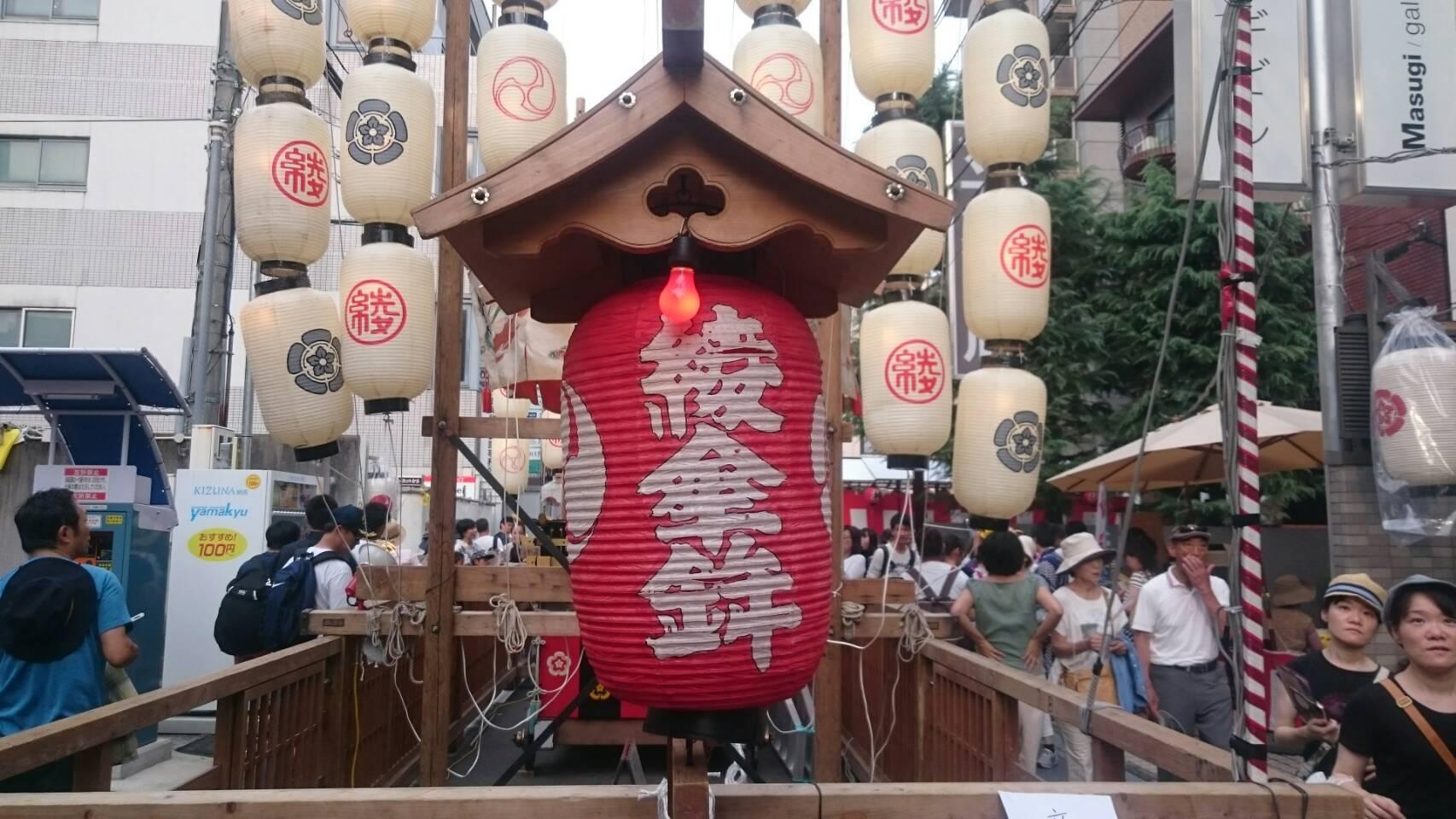 綾傘鉾(祇園祭)